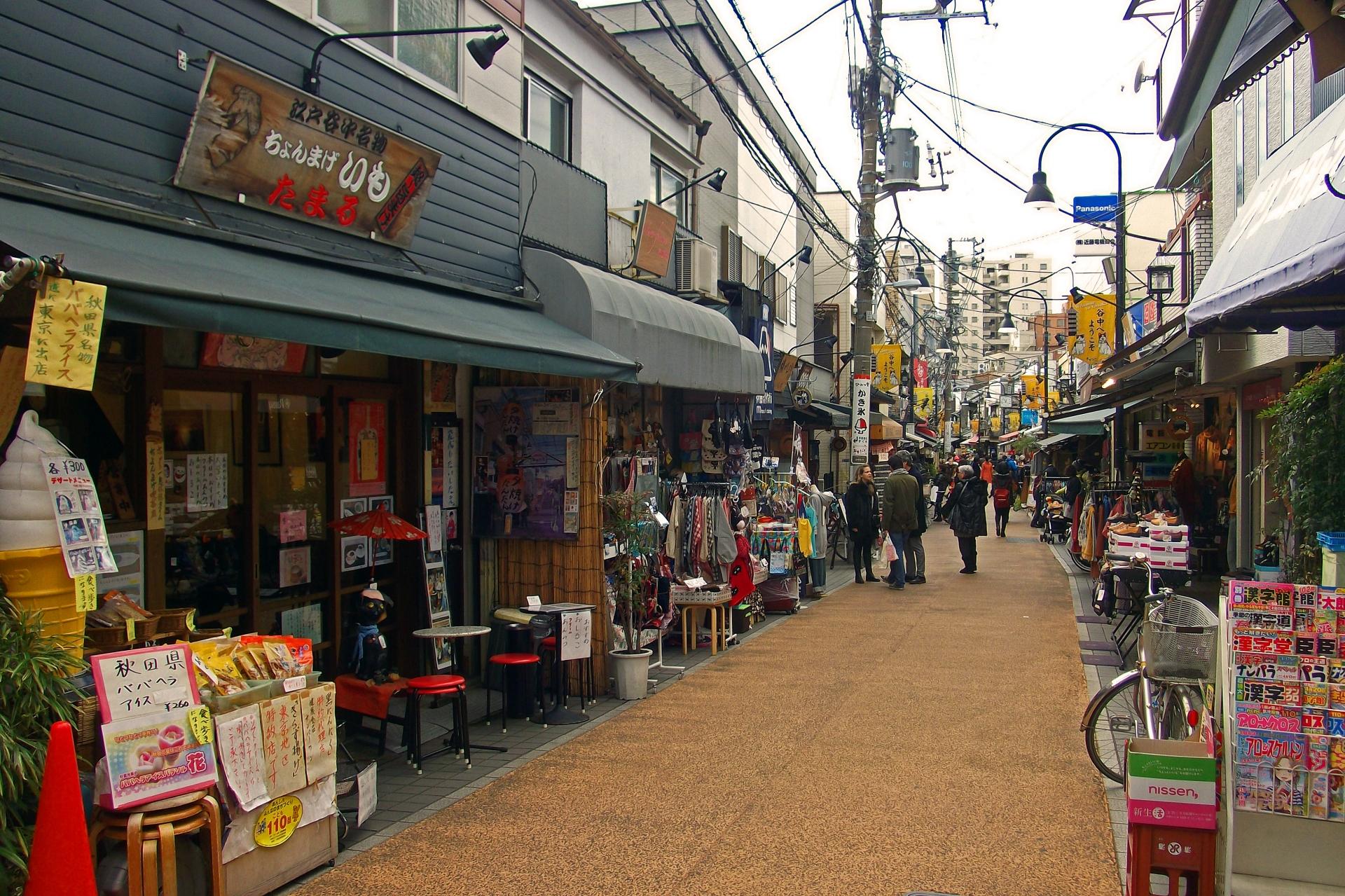 街 goto 商店